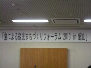 IMG_7101.JPG